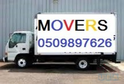 HOUSE MOVING AND RELOCATIONS SERVICE 0509897626