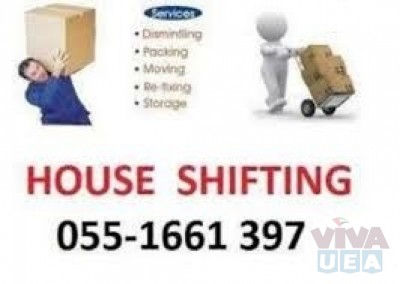 BARSHA MOVING AND RELOCATIONS SERVICE 0551661397