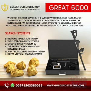 For Sale Great 5000 New metal detector technology