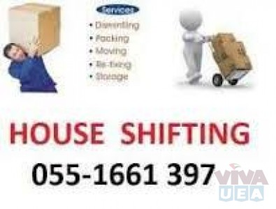 DUBAI HOUSE MOVERS AND PACKERS 0551661397