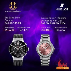 Haute Horologe Ramadan Special Offer for Hublot Watches