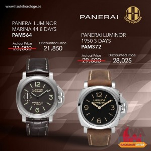 Haute Horologe Ramadan Offer Panerai Watches