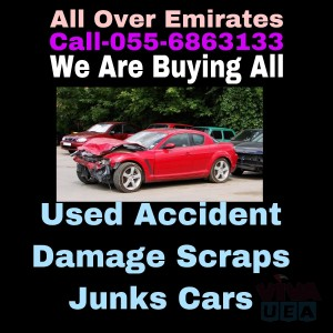 CARS WE BUY-055 6863133 RUNNING NON DAMAGE SCRAP ACCIDENT JUNKS ALL MODEL