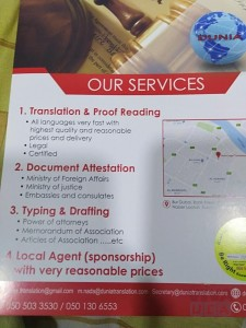 DUNIA LEGAL TRANSLATION bur dubai