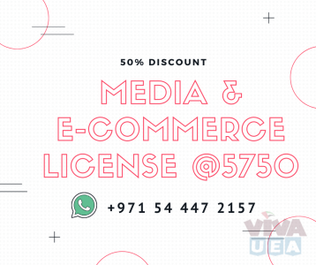 MEDIA & E-COMMERCE LICENSE @ 50% - #0544472157