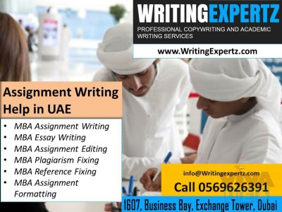 Employee Engagement [5ENG] CIPD KSA Best Assignment Writers Dial On 0569626391