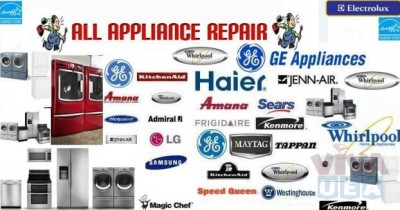 stove repairing and service center 0509173445
