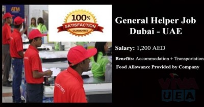 Urgent hiring for General Helpers (We need 200 persons)