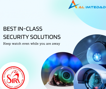 CCTV Dubai | CCTV Camera Installation | Security solutions | AL Imtedad