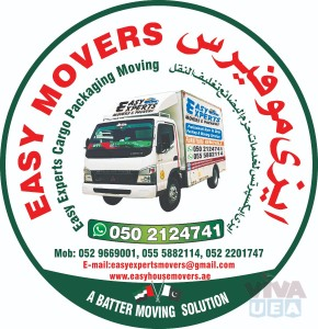 EASY MOVERS AND PACKERS 0509669001 HOUSE SHIFTING COMPANY FUJAIRAH