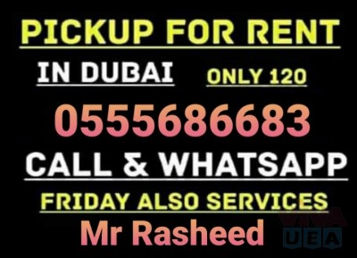 pickup truck for rent in dip 0555686683