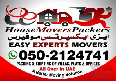 movers and packers in al ghadeer dubai 0509669001