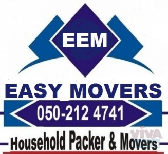 AL GARHOUD 0509669001 HOUSE RELOCATION AND MOVER REMOVALS 0502124741 COMPANY