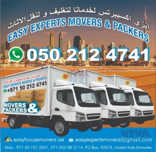 AL BADAA HOUSE MOVERS PACKERS & SHIFTER 0502124741 IN ABU DHABI