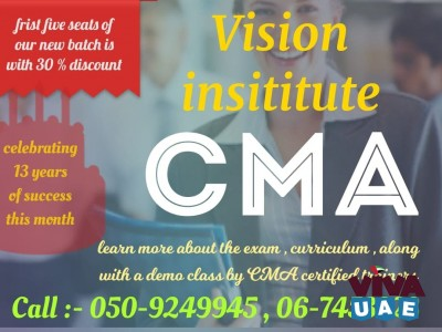 CMA Course At VISION l New Batch Start l CALL 0509249945