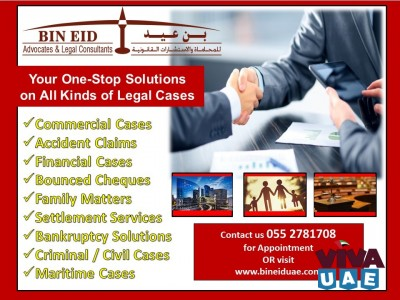 LEGAL CONSULTATION SERVICES