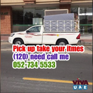 MOVER IN DUBAI YOU NEED CALL ME  0527345533