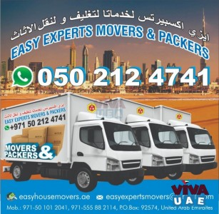 ABU DHABI EASY HOUSE MOVING AND SHIFTING 0509669001  COMPANY IN BADA ZAYED