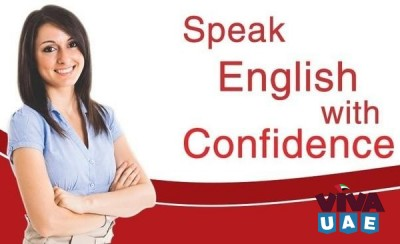 Spoken English Language Courses VISION INSTITUTE - 0509249945