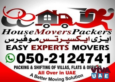 AL AIN MOVERS PACKERS AND SHIFTERS AL AIN 0502124741