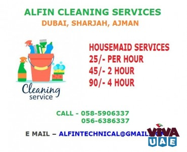 ALFIN Provied Ajman Cheapest Housemaid Services Start From Only 20/-  0585906337