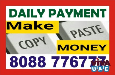Copy paste work | Tips to make income | Jobs near me | 1237