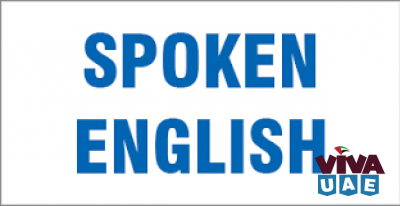 SPOKEN ENGLISH CLASSES WITH DISCOUNT AT VISION 0509249945