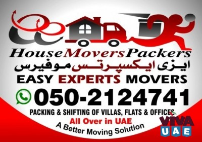 Al Ghuwaifat Movers And Packers 0502124741 Al Ghuwaifat Abu Dhabi