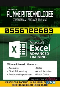 MS EXCEL ADVANCED COURSE IN DEIRA 0556722683