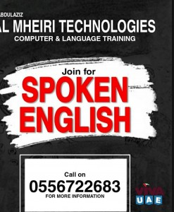 SPOKEN ENGLISH TRAINING IN DEIRA 0556722683