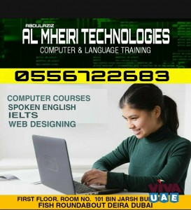 BASIC MS OFFICE COURSE IN DEIRA 0556722683