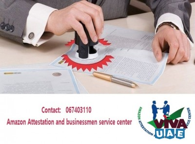 Worldwide Documents Attestation ajman