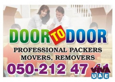 ABU DHABI GATE CITY 0502124741 HOUSE MOVERS AND PACKERS IN ABU DHABI