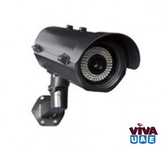 CCTV camera Installation & maintenance Abu Dhabi, Dubai CCTV Camera Service in Al Ain