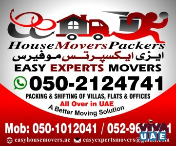 Moving & Packing House Movers Company 0502124741 Al Hudayriat Island  Abu Dhabi