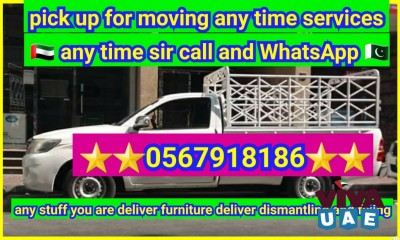 We are furniture moving and Delivery  0567918186
