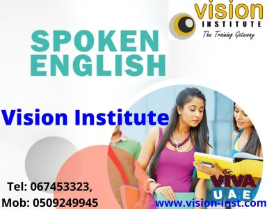 JOIN SPOKEN ENGLISH CLASSES WITH BEST OFFER IN VISION.