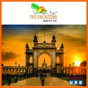 Connect with the real world with TFG Holidays! (Nellore)