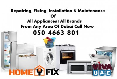 Brandt Built In Fridge Repair | Built In Cooker Repair In All Dubai State 0504663801