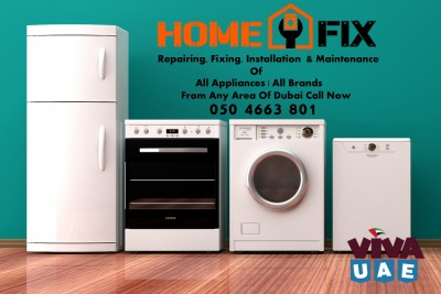 Smeg Built In Fridge Repair | Built In Dishwasher Repair In All Dubai 0504663801