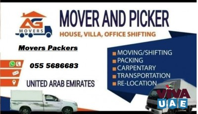 Pickup For Rent in al quoz 0555686683