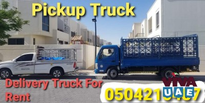 Pickup For Rent in arabian ranches 0504210487