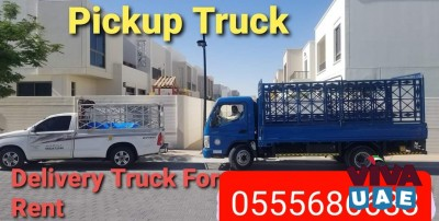 Pickup For Rent in arabian ranches 0555686683