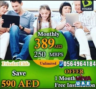 Etisalat unlimited  home internet service