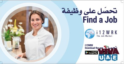 Find Job In UAE | i12wrk