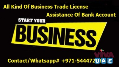Business license setup in Free zone 0547042036