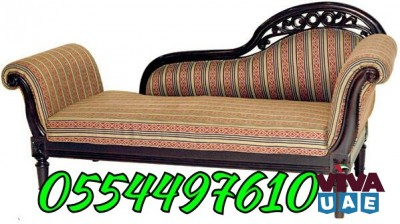 Carpet Rugs Sofa Mattress Chair Shampoo Cleaning Services Dubai Sharjah Ajman 0554497610