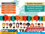 Quick and Low Price!!! Eng to Arabic High Quality Translation in UAE Call 0569626391