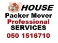 DUBAI HOUSE SHIFTING AND RELOCATIONS 050 1516710