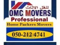 House Packers and Movers/Removal 0502124741 Service in Umm al-Quwain